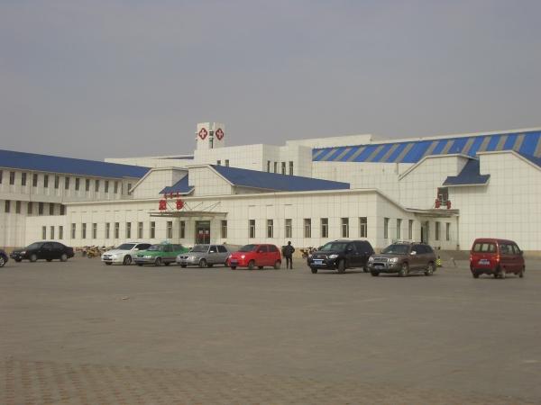 内蒙古鄂尔多斯市伊金霍洛旗人民医院
