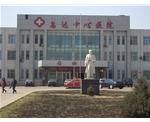 乌海市乌达中心医院